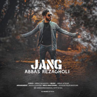 Abbas Rezagholi - Jang