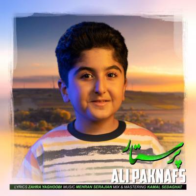 Ali Paknafs - Parastar