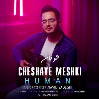 Humaan - Cheshaye Meshki