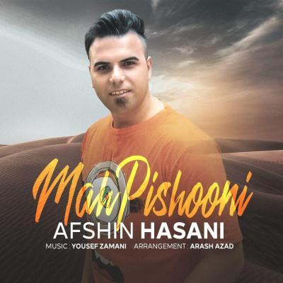 Afshin Hasani - Mah Pishooni