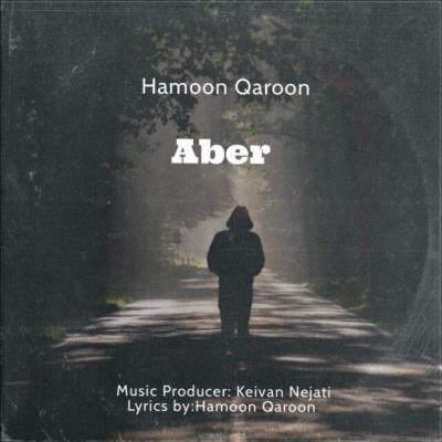 Hamoon Qaroon - Aber