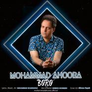 محمد اهورا - برو