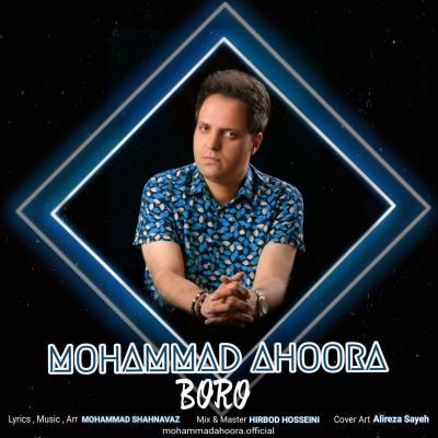 Mohammad Ahoora - Boro