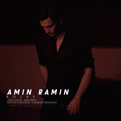 Amin Ramin - Kojaei