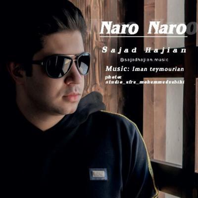 Sajad Hajian - Naro Naro