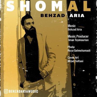 Behzad Aria - Shomal