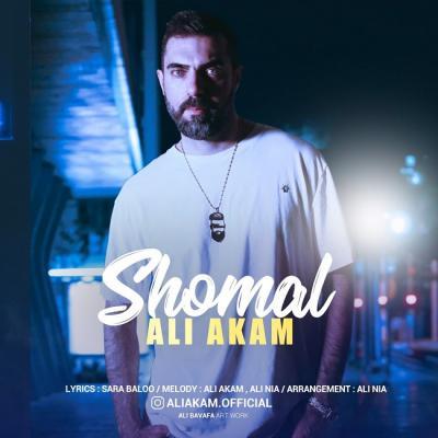 Ali Akam - Shomal
