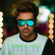 دانیال فیاض - راه آبی