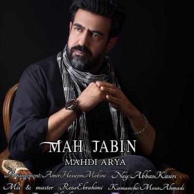 Mahdi Arya - Mah Jabin