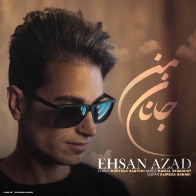 Ehsan Azad - Janan E Man