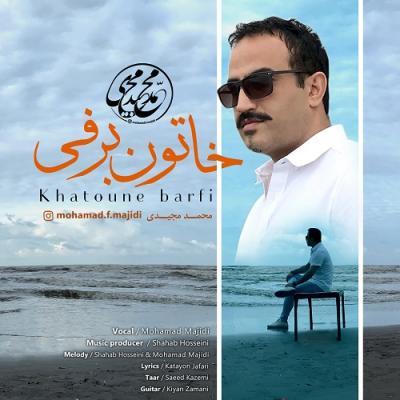 Mohamad Majidi - Khatoune Barfi