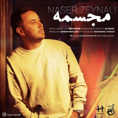 Naser Zeynali - Mojasameh