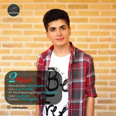 Mobin Ojaghloo - 2 Ashegh