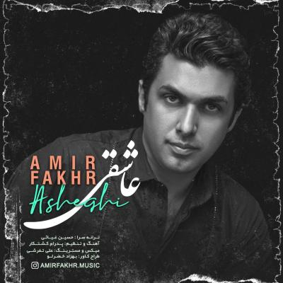Amir Fakhr - Asheghi