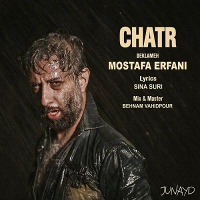 Mostafa Erfani - Chatr