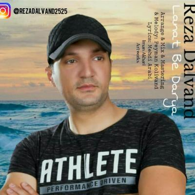 Reza Dalvand - Lanat Be Darya