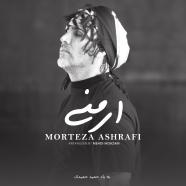 مرتضی اشرفی - ارمنی
