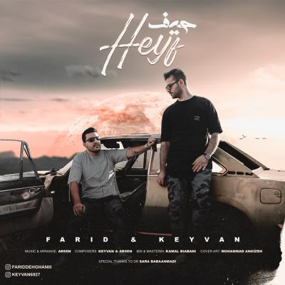 Farid and Keyvan - Heyf