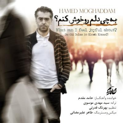 Hamed Moghaddam - Be Chi Delam Ro Khosh Konam