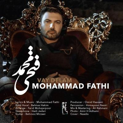 Mohammad Fathi - Vay Delam