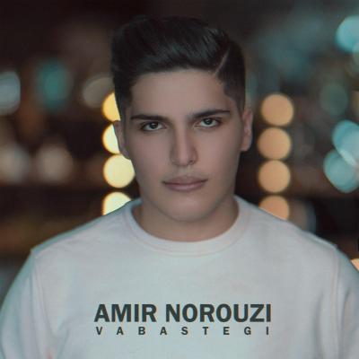 Amir Norouzi - Vabastegi