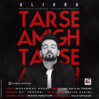 Ali Ara - Tarse Amigh