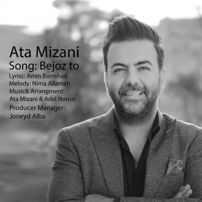 Ata Mizani - Be Joz To