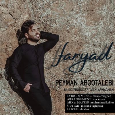 Peyman Abootalebi - Faryad