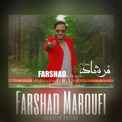 Farshad Maroufi - Boghzeh Arezoo