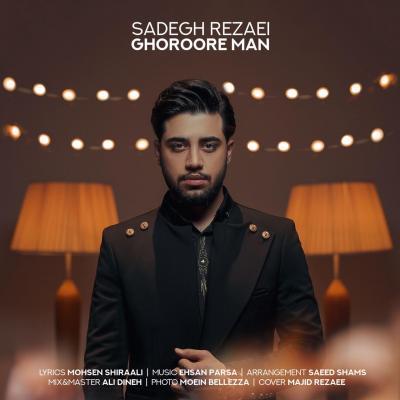 Sadegh Rezaei - Ghoroore Man