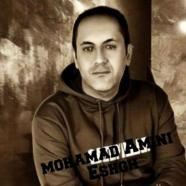 محمد امینی - عشق