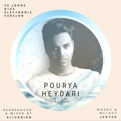 Pourya Heydari - Ye Joore Dige (Electronic Version)