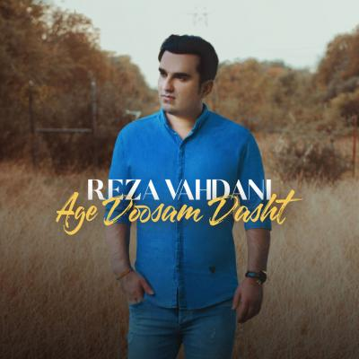 Reza Vahdani - Age Doosam Dasht