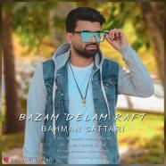 بهمن ستاری - بازم دلم رفت