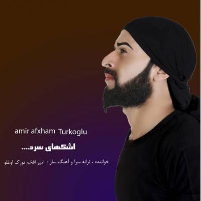 Amir Afkham - Ashkhaye Sard