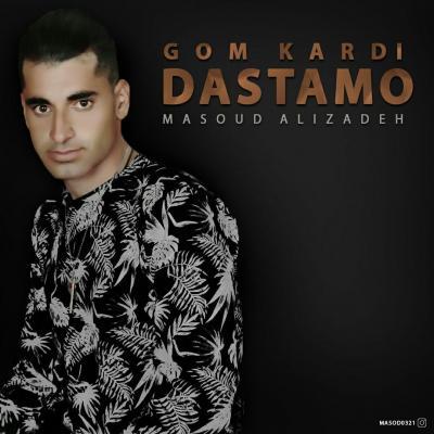 Masoud Alizadeh - Gom Kardi Dastamo
