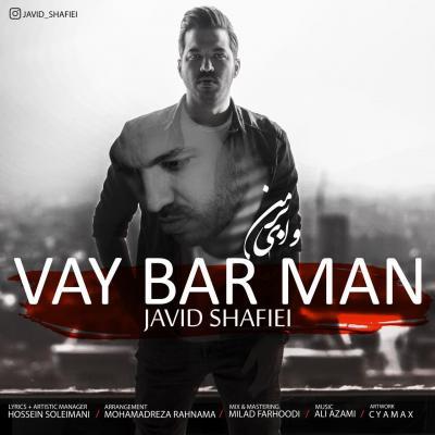 Javid Shafiei - Vay Bar Man