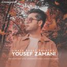 Yousef Zamani - Zibaye Doost Dashtani