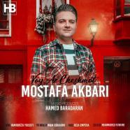 مصطفی اکبری - وای از چشمات