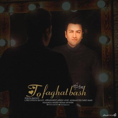 Pouya Bayati - To Faghat Bash