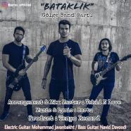 بارتو - باتاکلیک