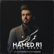 حامد عاروان - عمر گران